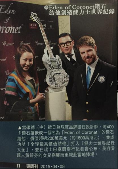 2014-04-08 東周刊-1