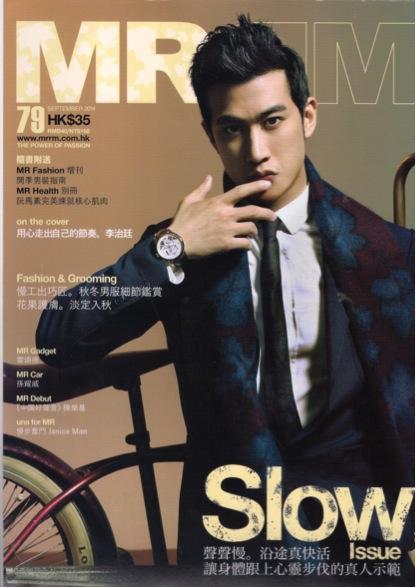 2014-9 MR Magazine-1