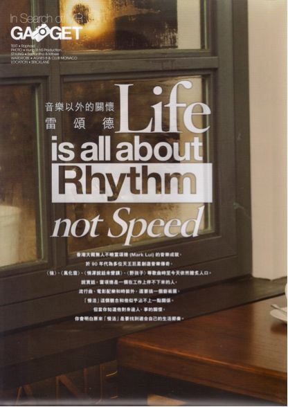 2014-9 MR Magazine-2