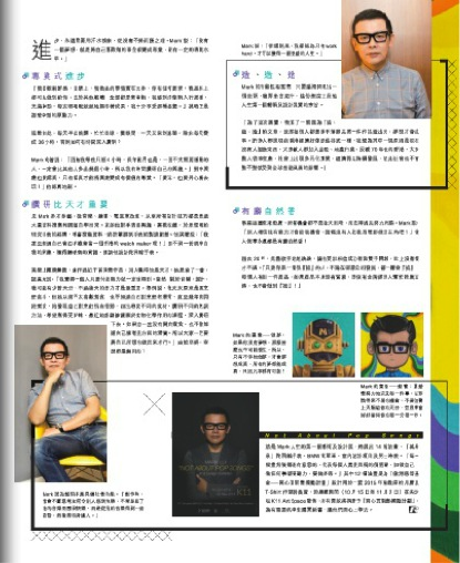 2014-10-14 Recruit Magazine-3