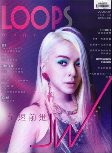 2014 October Loops Magazine-1