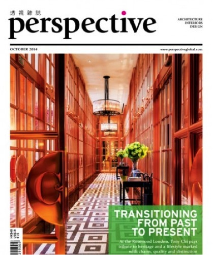 2014 October Perspective Magazine-1
