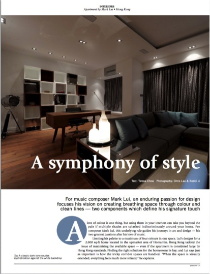 2014 October Perspective Magazine-2