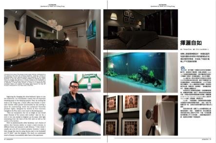 2014 October Perspective Magazine-3