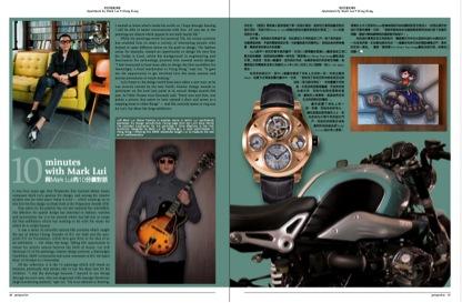 2014 October Perspective Magazine-4