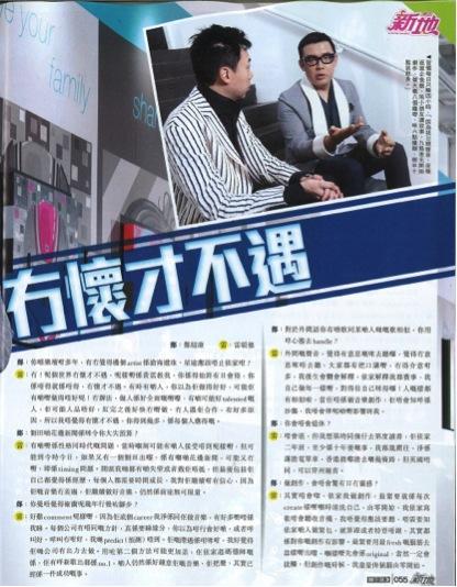 2014-11-03 東方新地-2