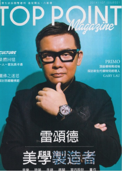 2014-11-07 Top Point Magazine-1