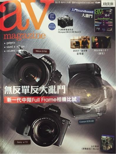 2015-02-27 AV Magazine-1