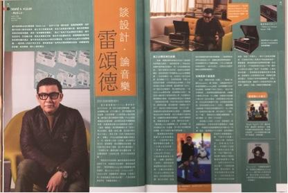 2015-02-27 AV Magazine-2
