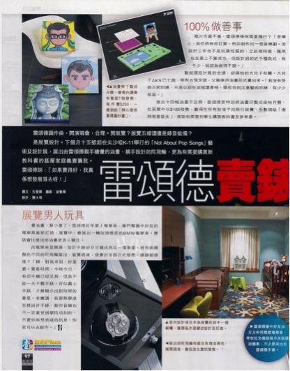 2014-09-18 壹週刊-1