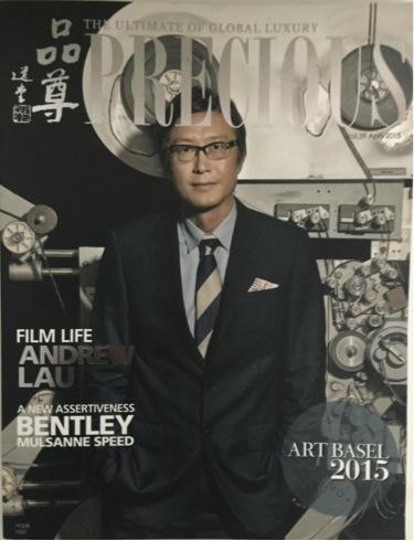 2015 April Precious Magazine-1