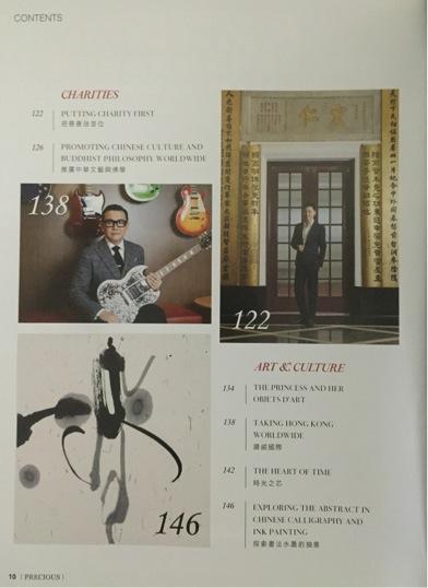 2015 April Precious Magazine-2