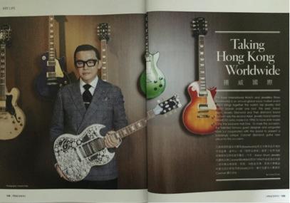 2015 April Precious Magazine-3